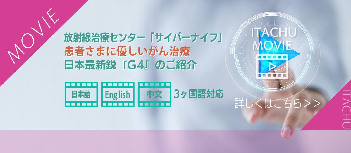 板橋中央総合病院/板橋セントラルクリニック|東京都板橋区 ...